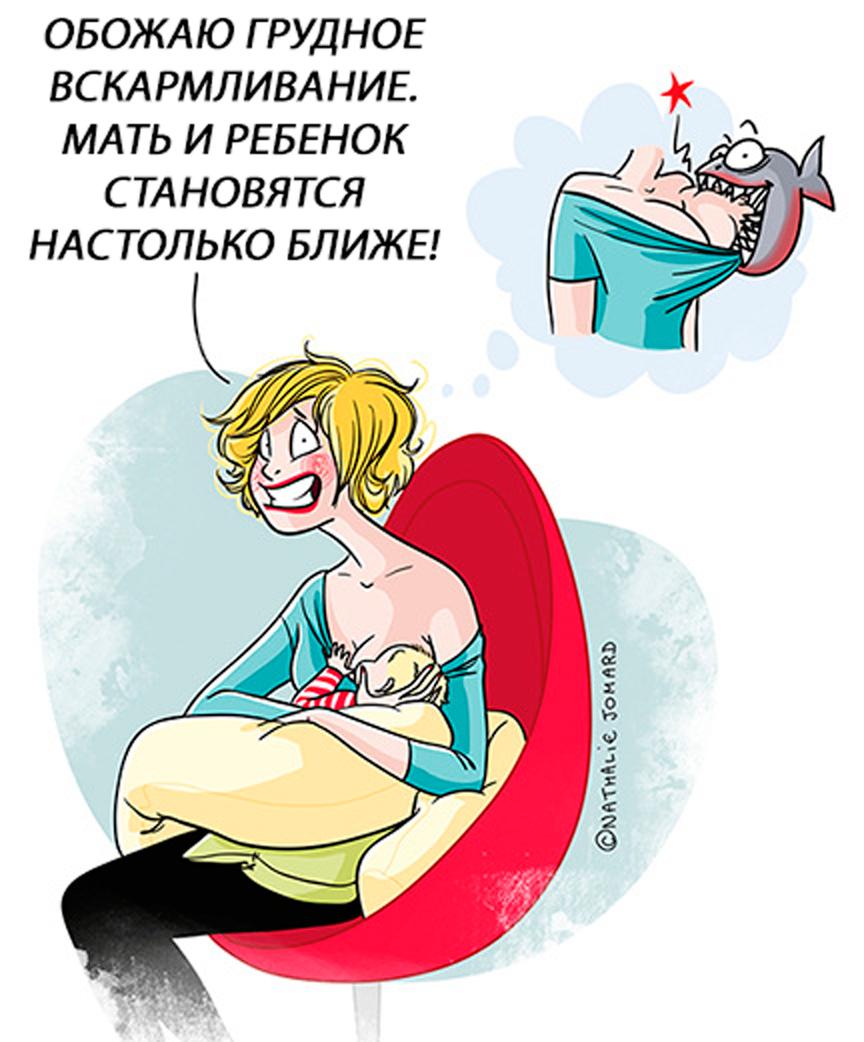 Смешные картинки про молодых мам