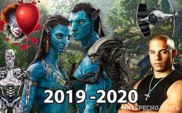 Фильмы ожидаемые в октябре 2019