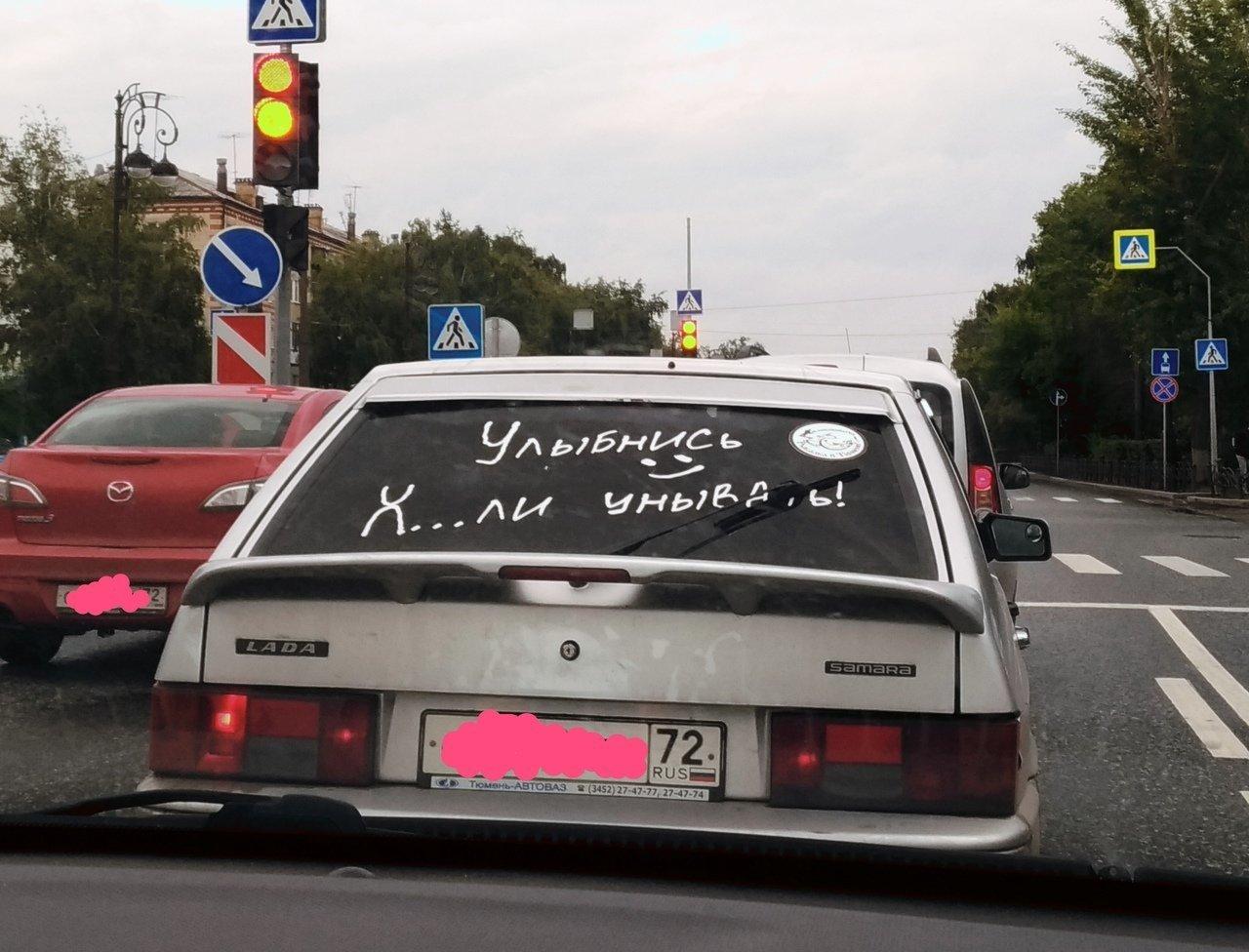 Авто в картинках надписи, зульфия