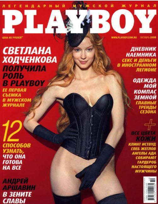 Ходченкова удивила Сеть фото «налегке»