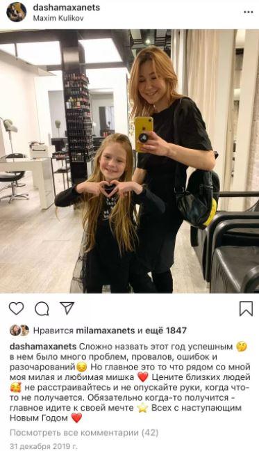 13-Летний парень и 8-летняя модель пара? А мать в своем уме? Cкандал с участием украинских блогеров
